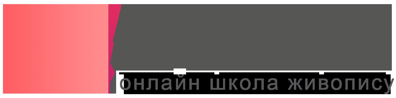 ArtGuru.pro - Уроки живописи и рисования Лилии Степановой